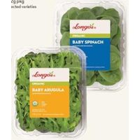 Fresh Longo's Organic Salad Blends