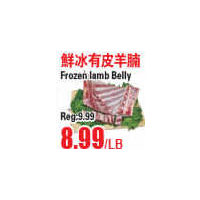 Frozen Lamb Belly