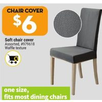 Soft Chair Cover