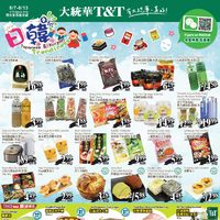 T&T Supermarket - GTA Weekly Specials Flyer