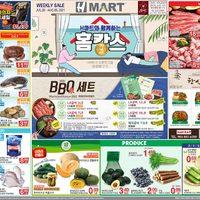 H-Mart - Weekly Specials Flyer