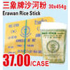 Erawan Rice Stick  - $37.00/case