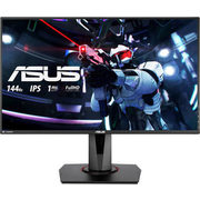 "ASUS 27"" FHD 144Hz 1ms MPRT IPS LED FreeSync Gaming Monitor (VG279Q) - Charcoal - $399.99 ($30.00 off)"