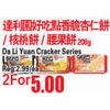 Da Li Yuan Cracker Series - 2/$5.00