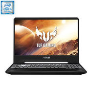 Asus Gaming Laptop with Intel Core i5-9300H Processor - $849.99 ($100.00 off)